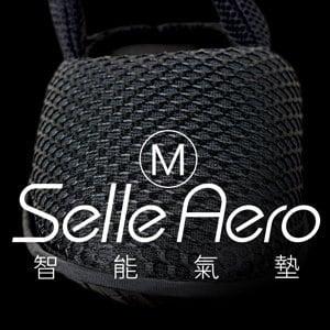 【Selle Aero】低均壓保健智能氣墊室內鞋-護趾鞋帶 SP-1208M1(黑/M)