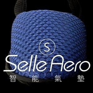 【Selle Aero】低均壓保健智能氣墊室內鞋-護趾鞋帶 SP-1208M1(藍/S)