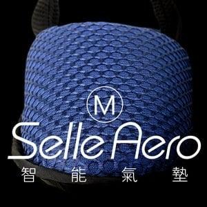 【Selle Aero】低均壓保健智能氣墊室內鞋-護趾鞋帶 SP-1208M1(藍/M)