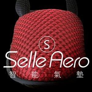 【Selle Aero】低均壓保健智能氣墊室內鞋-護趾鞋帶 SP-1208M1(紅/S)