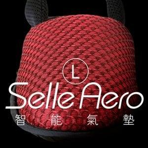 【Selle Aero】低均壓保健智能氣墊室內鞋-護趾鞋帶 SP-1208M1(紅/L)