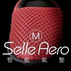 ~Selle Aero~低均壓保健智能氣墊室內鞋~護趾款 SP~1208EM1^(紅 M^