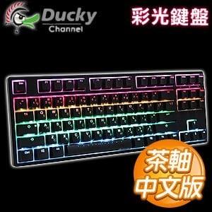 Ducky 創傑 One 80% RGB 茶軸 中文 黑蓋 機械式鍵盤
