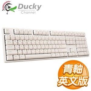 Ducky 創傑 One 青軸 英文 無背光 PBT白帽白蓋 機械式鍵盤