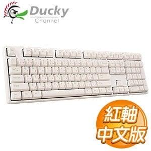 Ducky 創傑 One 紅軸 中文 無背光 PBT白帽白蓋 機械式鍵盤