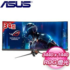ASUS 華碩 PG348Q 34型 IPS 21:9曲面電競螢幕