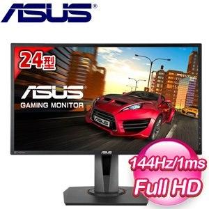 ASUS 華碩 MG248Q 24型 電競液晶螢幕
