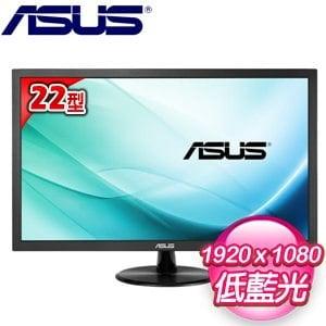 ASUS 華碩 VP229DA 22型 低藍光 不閃屏 寬螢幕