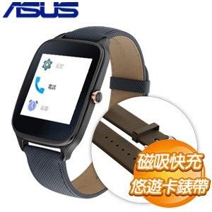 ASUS 華碩 Zenwatch2 率性運動咖《悠遊卡快充版》