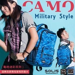 【SOLIS】抽繩款電腦後背包-戰地迷彩系列 B05015-小《迷彩藍》