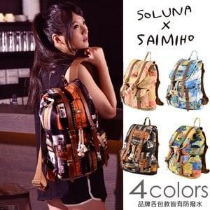 【SOLUNA×SAIMIHO】數位彩印休閒雙口後背包-Jidou 系列 B27004《自動販賣機》