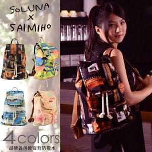 【SOLUNA×SAIMIHO】數位彩印休閒單口後背包-Jidou 系列 B26004《自動販賣機》