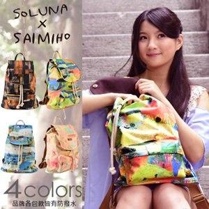 【SOLUNA×SAIMIHO】數位彩印休閒單口後背包-Nuno 系列 B26003《布的三部曲》