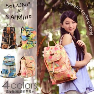 【SOLUNA×SAIMIHO】數位彩印休閒單口後背包-Rarara 系列 B26002《快樂鳥》