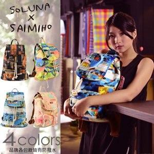 【SOLUNA×SAIMIHO】數位彩印休閒單口後背包-Rainbow Water 系列 B26001《彩虹雨》