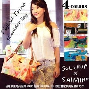 【SOLUNA×SAIMIHO】數位彩印側背包-Rarara 系列 B21002《快樂鳥》