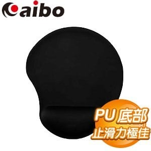 Aibo 立嵐 黑色透氣護腕鼠墊