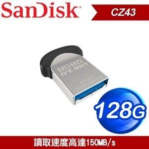 SanDisk CZ43 UltraFit 128G USB3.0 隨身碟
