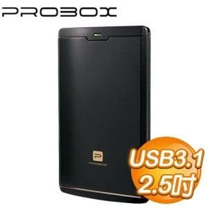 PROBOX 2.5吋 USB3.1 鋁合金硬碟外接盒《爵士黑》