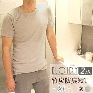 【Eloidy艾若娣】竹炭防臭短T 9841(灰/XL) 2入組
