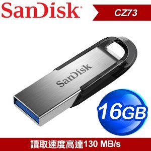 SanDisk CZ73 UltraFlair 16G USB3.0 隨身碟