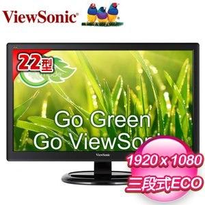 ViewSonic 優派 VA2265S 22型 Full HD 護眼節能螢幕