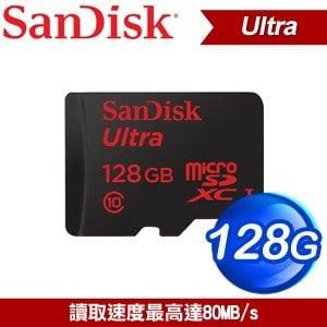 SanDisk Ultra microSD UHS-I 128G 記憶卡 (公司貨) 80MB/s