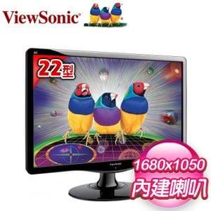 ViewSonic 優派 VA2232WM 22型 VA雙介面 LED液晶螢幕