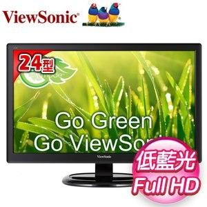ViewSonic 優派 VA2465S 24型 VA面板護眼液晶螢幕
