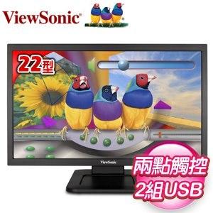 ViewSonic 優派 TD2220-2 22型 光學觸控螢幕