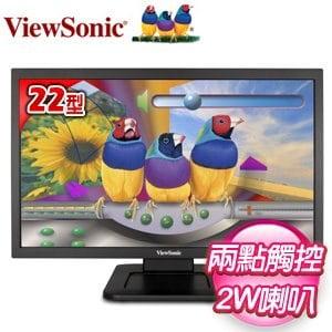 ViewSonic 優派 TD2220 22型 光學觸控螢幕
