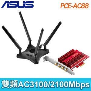ASUS 華碩 PCE~AC88 PCIE無線網卡
