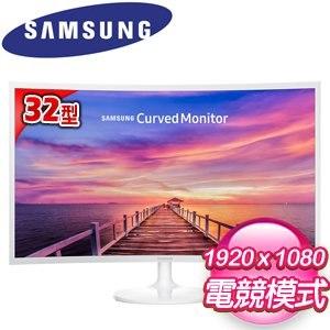 Samsung 三星 C32F391FWE 32型 VA曲面 寬液晶螢幕