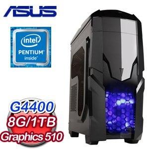華碩 H110 平台~落日帝都~Intel Pentium G4400 8G 1TB 文書