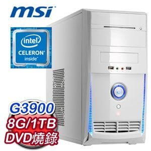 微星 B150 平台【索彌】Intel Celeron G3900 8G 1TB 超值辦公室專用機