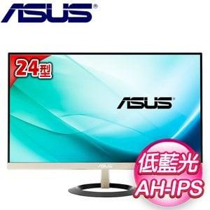 SUS 華碩 VZ249H 24型 IPS 低藍光不閃屏 液晶螢幕