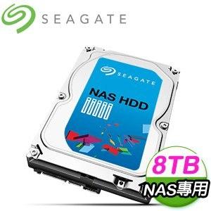 Seagate 希捷 那嘶狼 8TB 7200轉 256MB SATA3 NAS專用硬碟(ST8000VN0002-3Y)