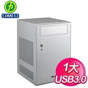 LIAN LI 聯力【PC-Q07A】USB3.0 Mini ITX 電腦機殼《銀》