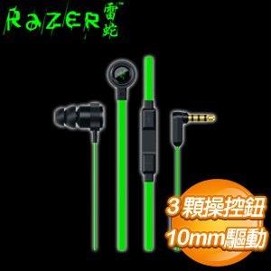 Razer 雷蛇 Hammerhead PRO V2 戰錘狂鯊 專業版耳道式耳機麥克風(RZ04-01730100)