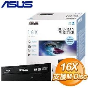 ASUS 華碩 BW-16D1HT/B 16X 藍光燒錄器