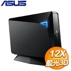 ASUS 華碩 BW-12D1S-U/B 12X 外接藍光燒錄器