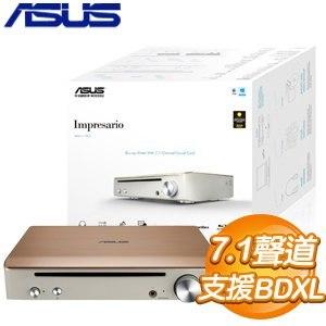 ASUS 華碩 Impresario SBW-S1 PRO 外接藍光+7.1環繞音效