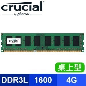 Micron 美光 Crucial DDR3-1600 4G 雙電壓 1.35V/1.5V 桌上型記憶體