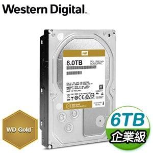 WD 威騰 6TB 3.5吋 7200轉 128MB快取 金標企業級硬碟(WD6002FRYZ)