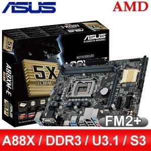 ASUS 華碩 A88XM-E USB3.1 FM2+ 主機板《原廠註冊四年保固》