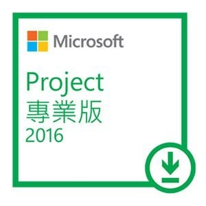 Microsoft 微軟 Project 2016 中文專業 數位下載版