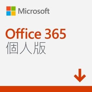 Microsoft 微軟 Office 365 中文個人 數位下載版