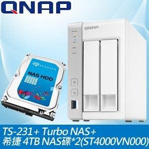 QNAP 威聯通 TS-231+ NAS+希捷 4TB NAS碟*2(ST4000VN000)