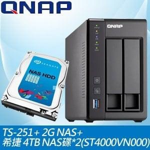 QNAP 威聯通 TS-251+ 2G版 NAS+希捷 4TB NAS碟*2(ST4000VN000)