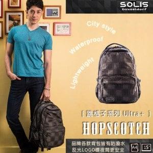 【SOLIS】前袋款電腦後背包Ultra+ 跳格子Hopscotch系列-大-黑灰格(B02027)